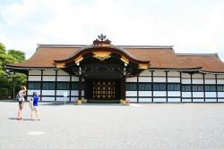 alter Kaiserpalast