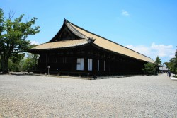 Sanjusangen-do-Tempel in Kyoto