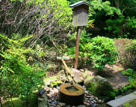 Steinwaschbecken für die Teestube