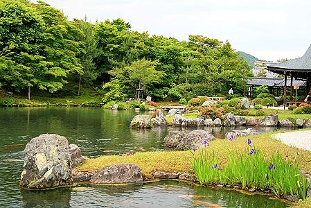 Teich des Landschaftsgarten hinter der Haupthalle