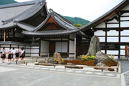 Blick auf den Tenryu-ji-Tempel