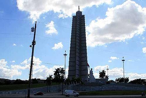 Plaza de la Revolución, Memorial José Martí