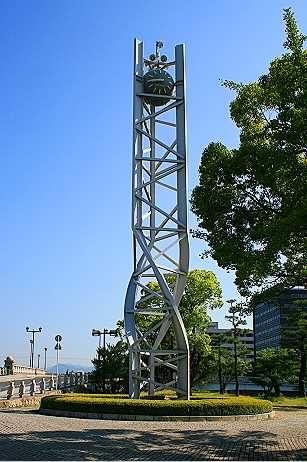 Peace Clock Tower im Friedenspark