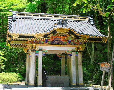 Granitbrunnen, Nicco, Japan