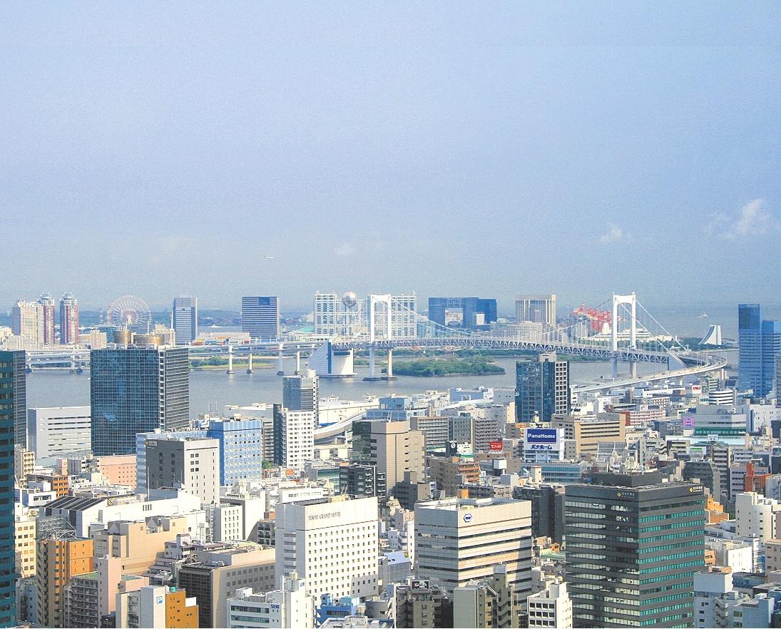 Tokyo Stadt