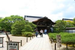 Ninna-ji-Tempel