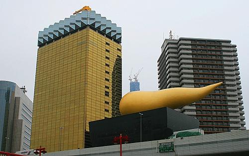 Super Dry Hall Tokyo